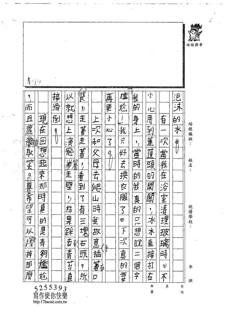 108TSW402石景任 (2).jpg