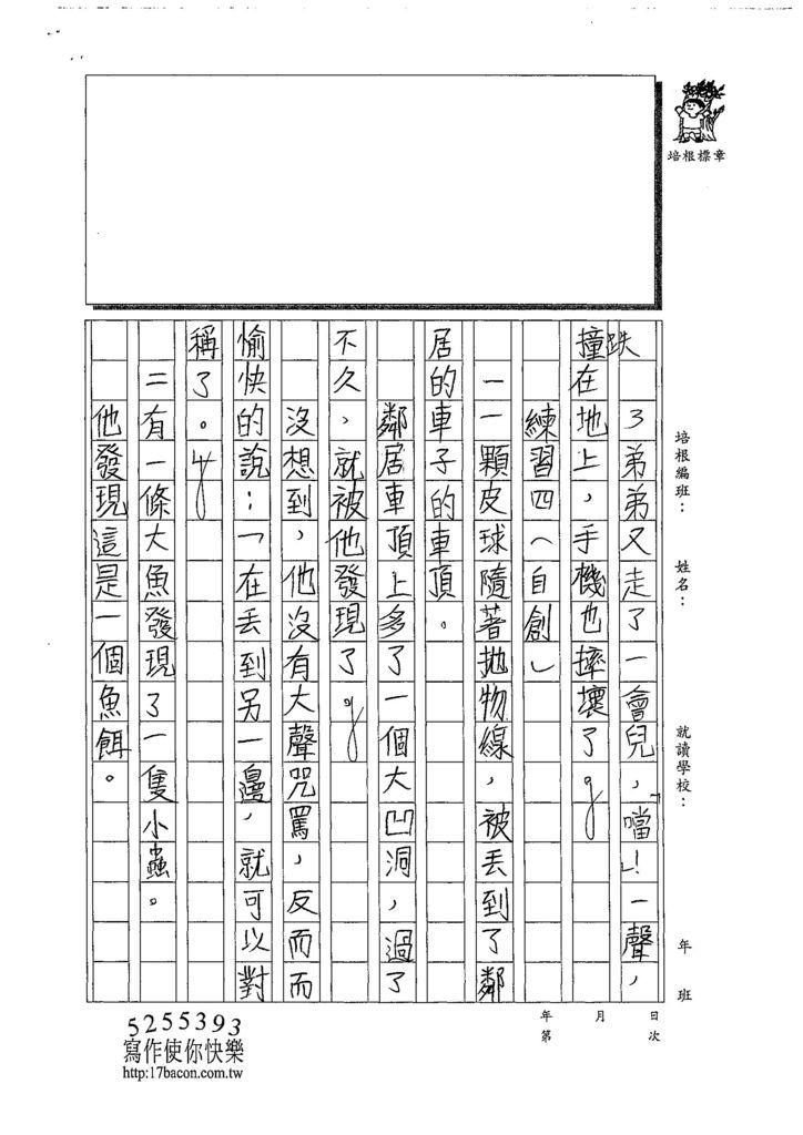 108W6109劉定澤 (3).jpg