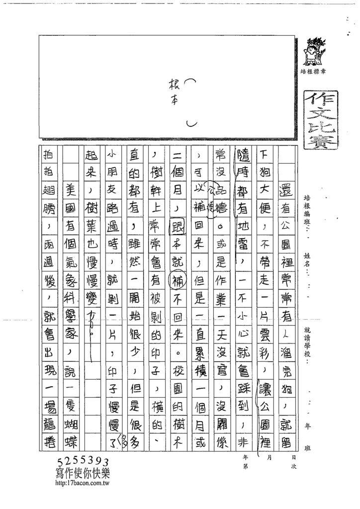 108WA105李亭蓉 (2).jpg