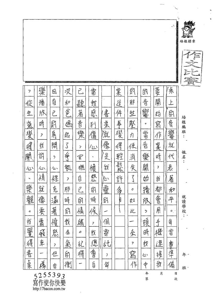 108WG104劉裕勝 (2).jpg