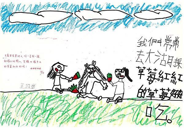 DW03王苡棠 (1).jpg