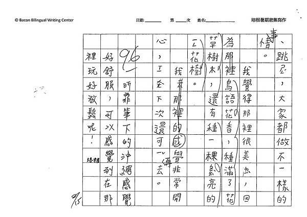 108TBW403謝昕霏 (2).jpg