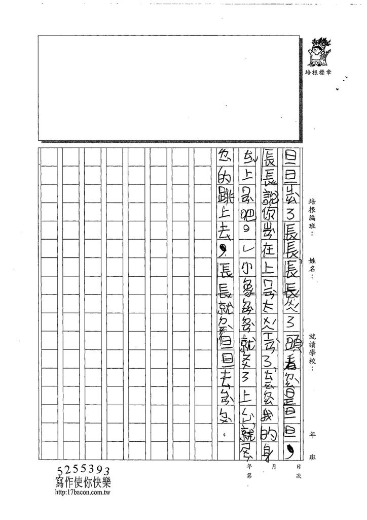 108W3108劉冠廷 (4).jpg