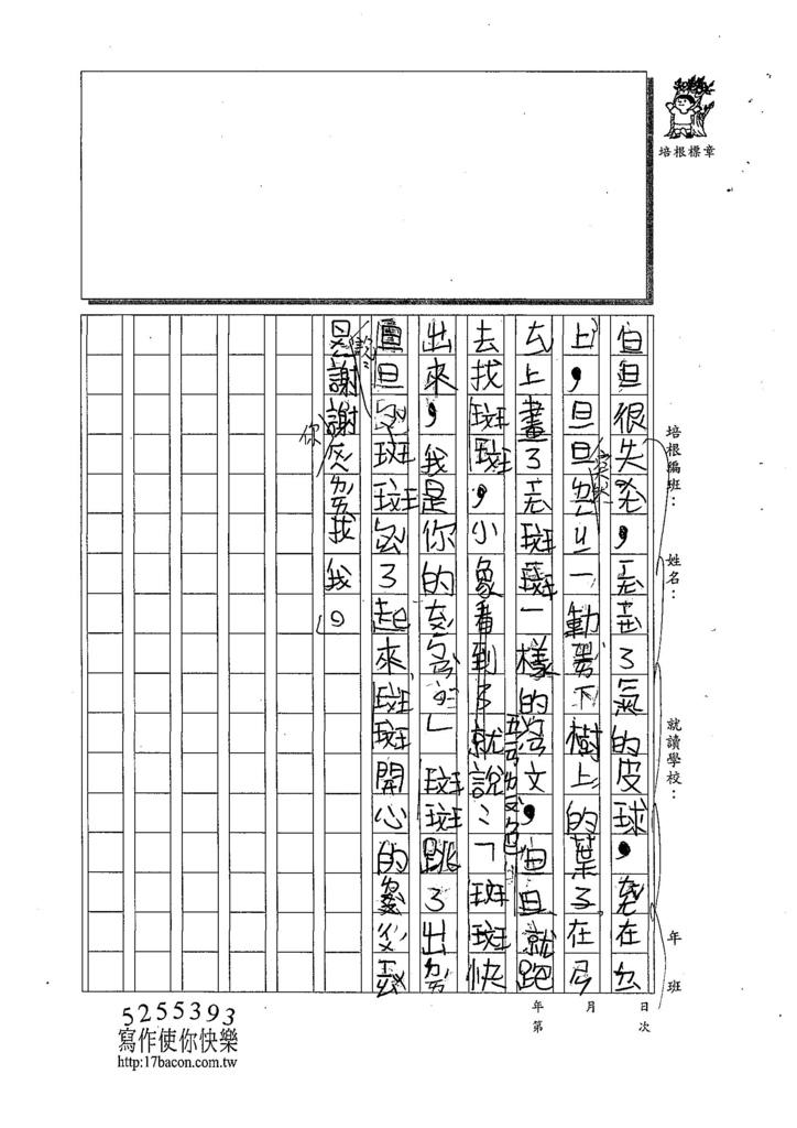 108W3108劉冠廷 (2).jpg
