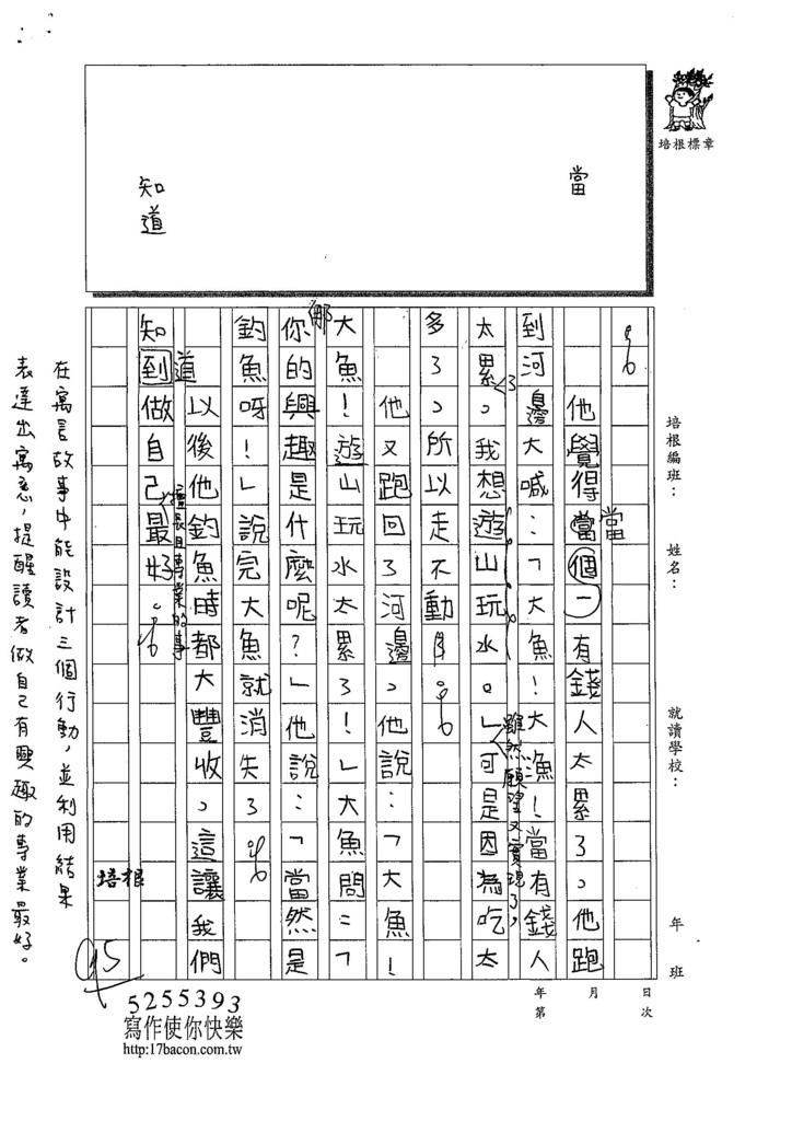 108W5109余昕姸 (2).jpg