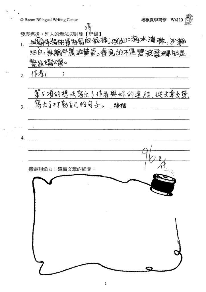 108W4110林靈 (2).jpg