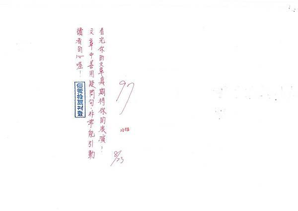 108ERW08陳昀宣 (3).jpg