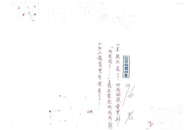 108ERW08吳宜芮(3).jpg
