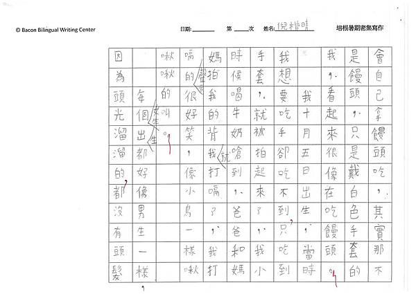 108TBW308倪楷晴 (2).jpg