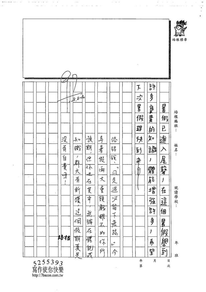 108TSW308邱奕睿 (3).jpg