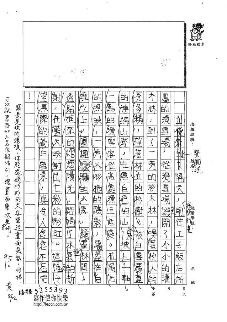 108V08林泓豫 (2).jpg