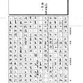 108WH201吳蕙旻 (2).jpg