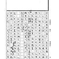 108WH201吳蕙旻 (4).jpg