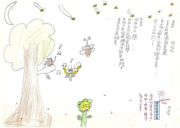 DW06徐廷愷.jpg