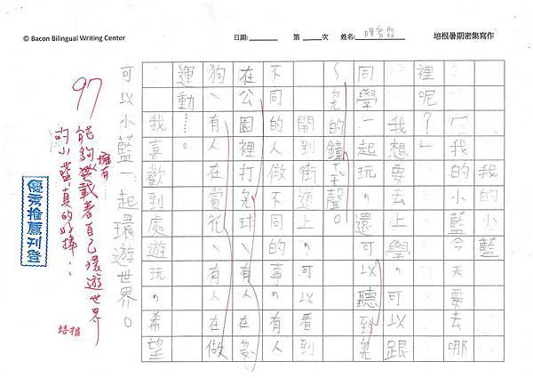 DW07陳宥霖 (2).jpg