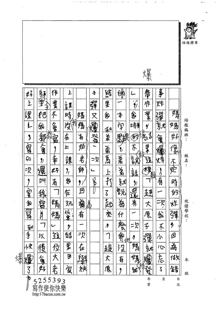 108W4202何宇庭 (2).jpg