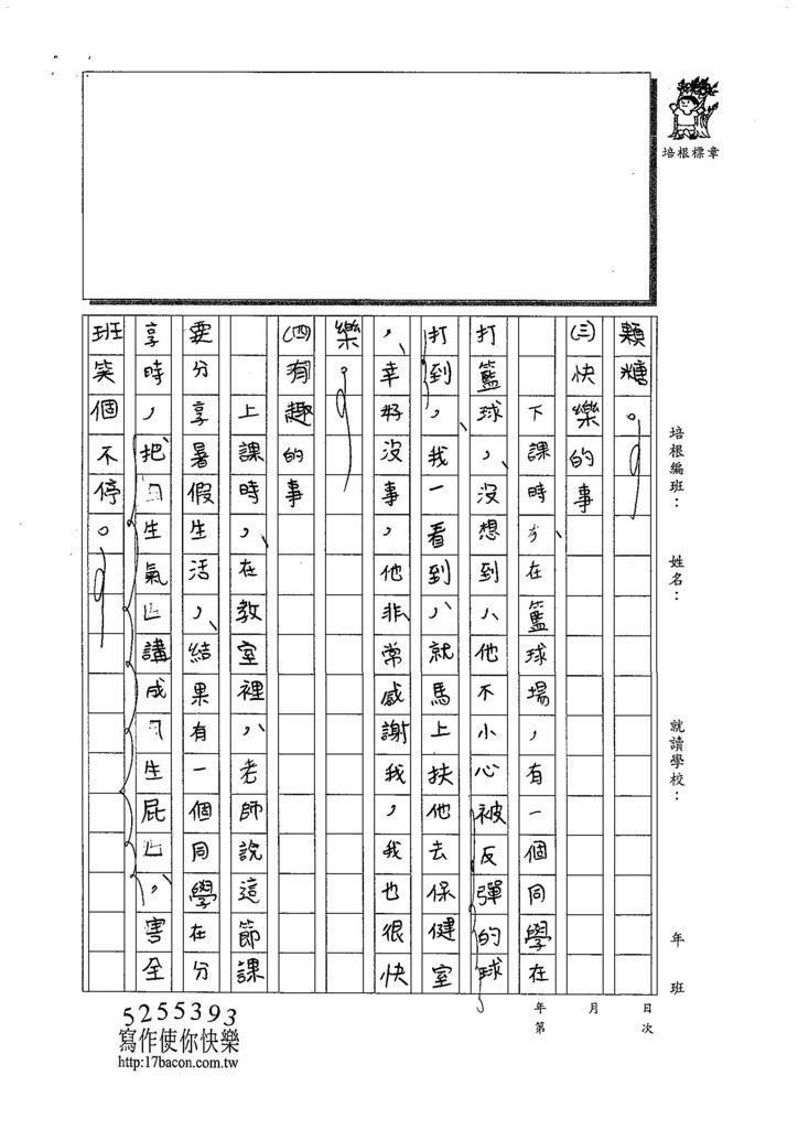 108W3202李昀晅 (2).jpg