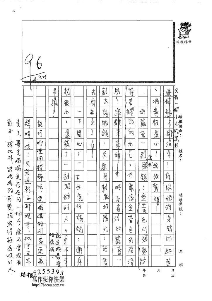 108W4202韓子程 (2).jpg