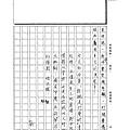 108WA202王靜瑜 (2).jpg