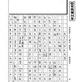108WG203張嘉芯 (1).tif