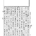 108WA204王定康 (2).tif
