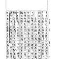 108WE202張祐慈 (2).tif
