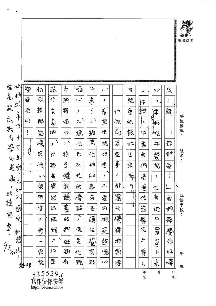 108W3204李昀晅 (2).jpg