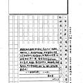 108CRW201-2薛羽棠 (5).jpg