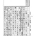 108WE203張哲與 (1).jpg