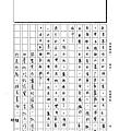 108WA204林映岑 (2).jpg