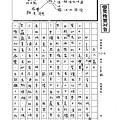 108WA204余昊威 (1).jpg