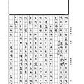 108WA204余昊威 (2).jpg