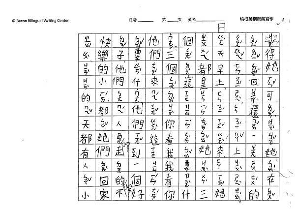108W2204林郁珈 (2).jpg