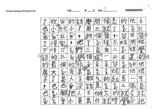 108W2204陳泳霏 (2).jpg