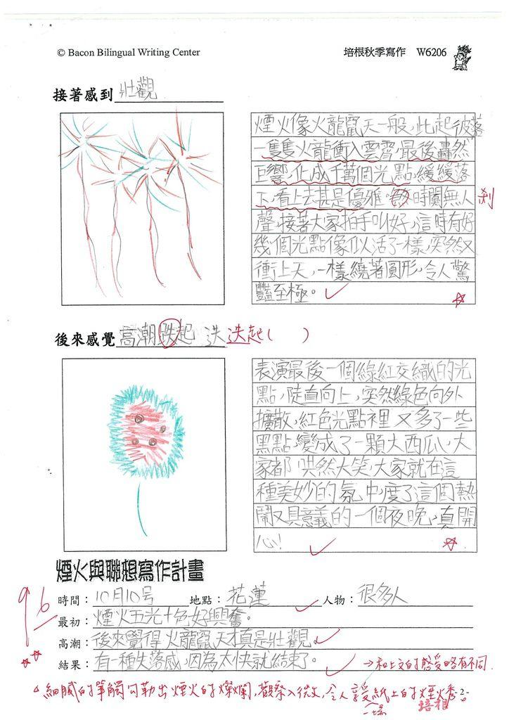 108W6206劉定澤 (2).jpg