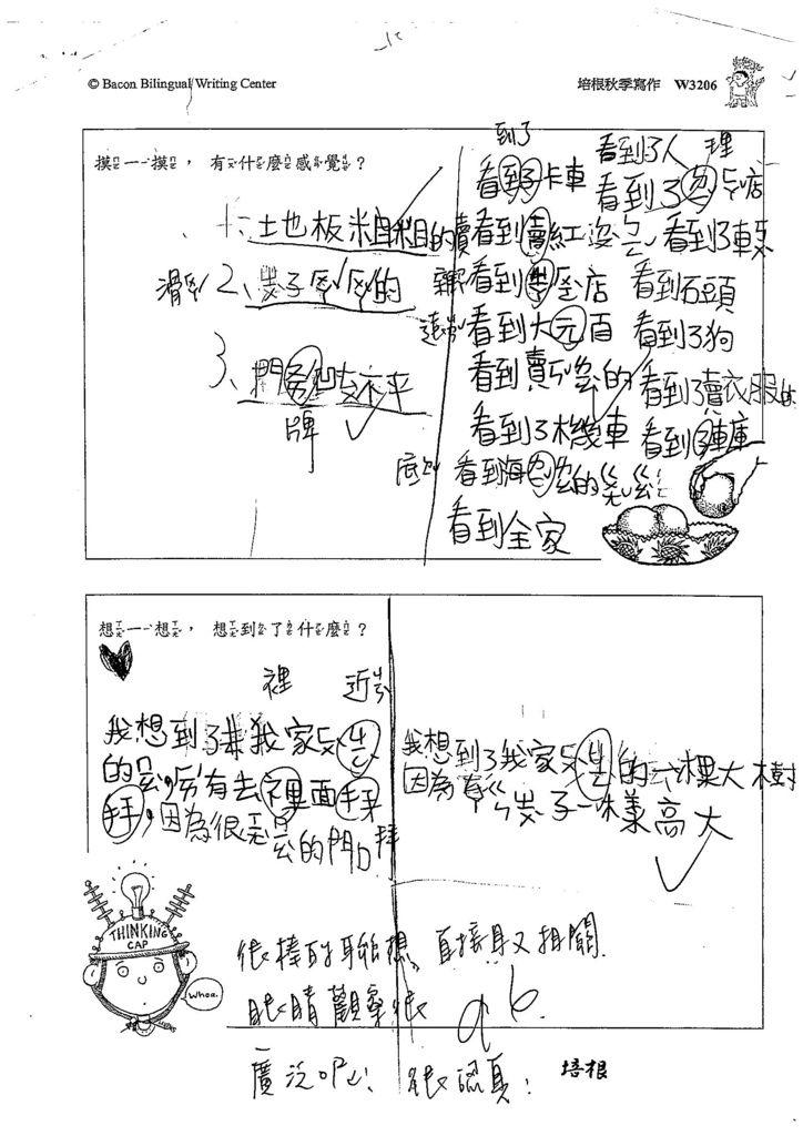 108W3206劉冠廷 (2).jpg