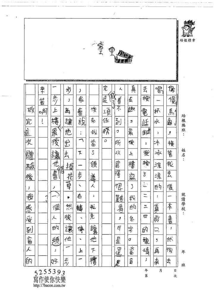 108W4207張宸睿 (2).jpg