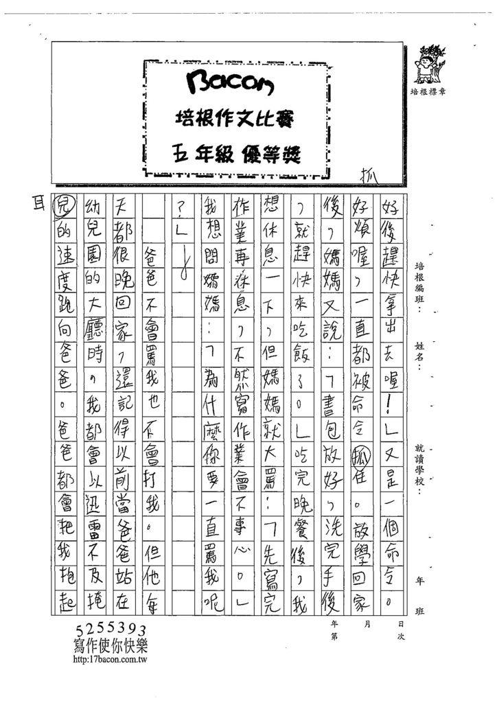 108W5205周羿均 (2).jpg