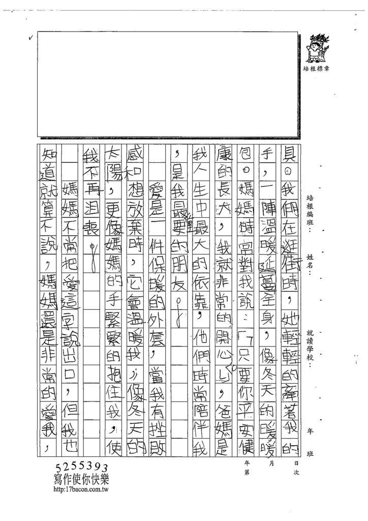 108W5205賴玥昀 (2).jpg