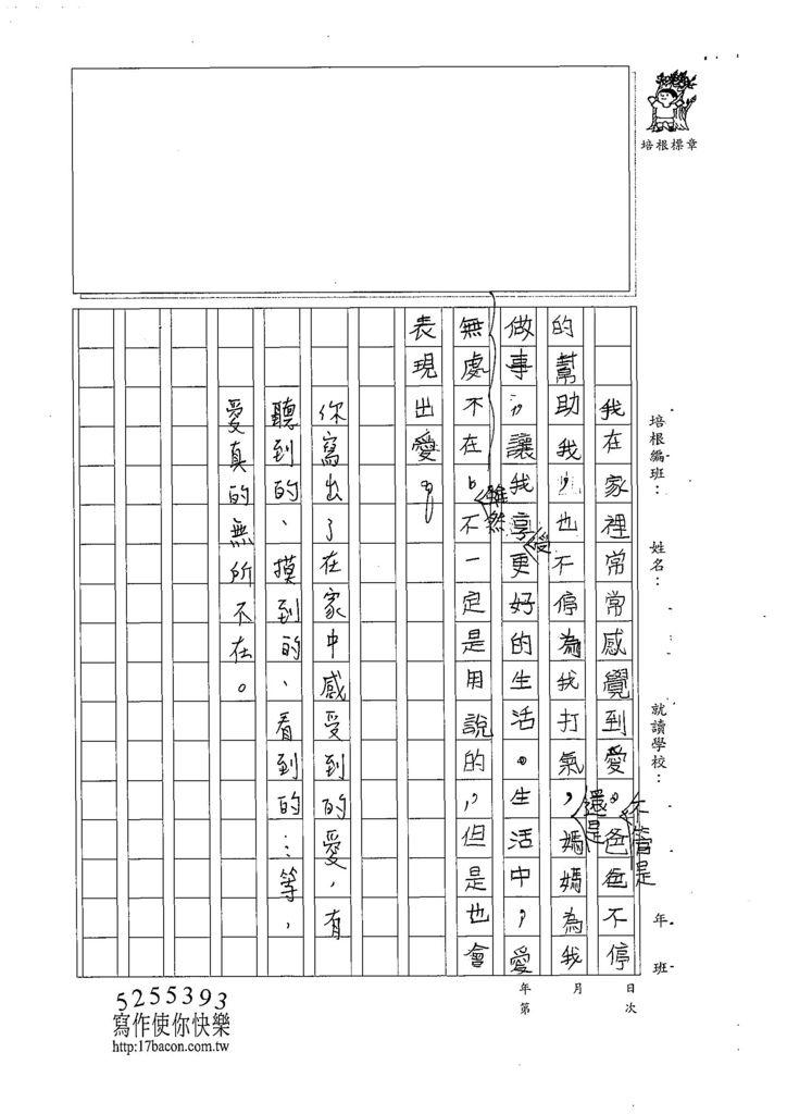 108W5205邱詩芸 (3).jpg