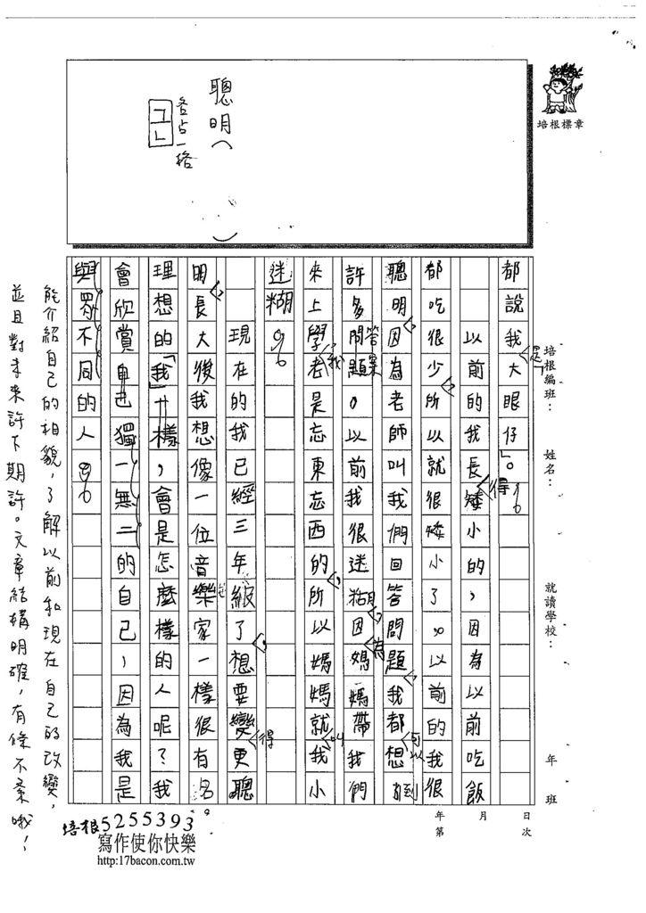 108W4205唐梓萱 (2).jpg