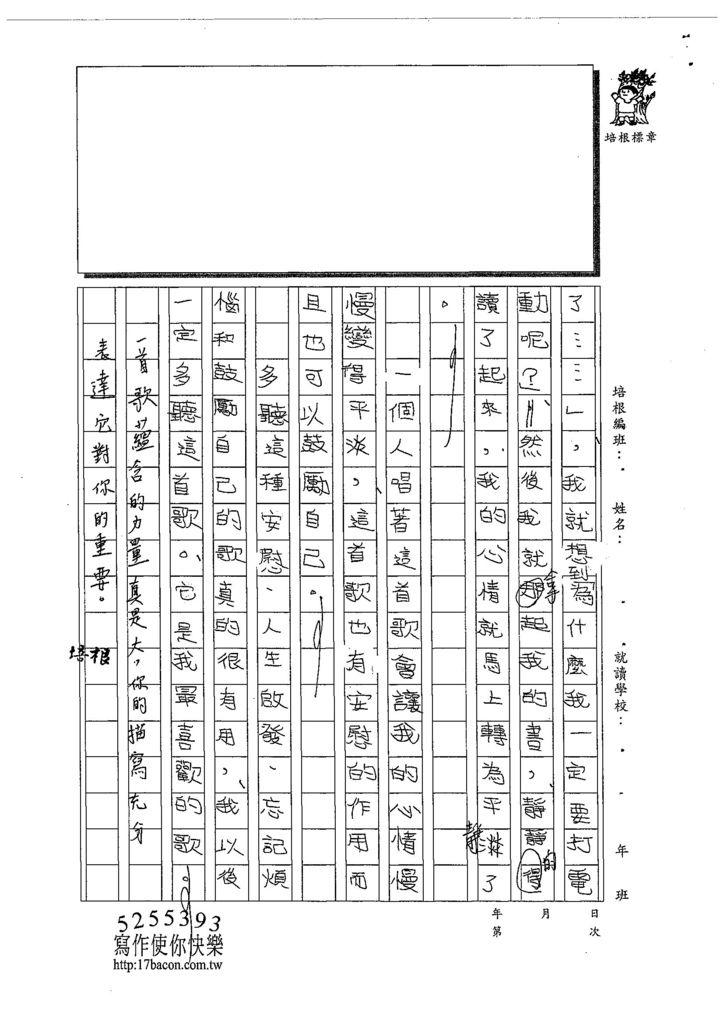 108W4205張敦雲 (2).jpg