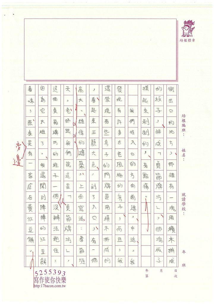 108W3207李昀晅 (2).jpg