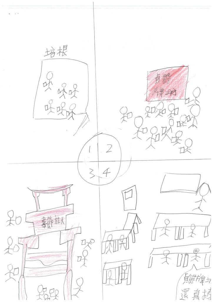 108W3207曾奕語 (3).jpg