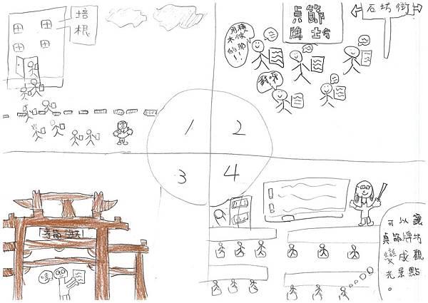 108W3207李昀晅 (4).jpg