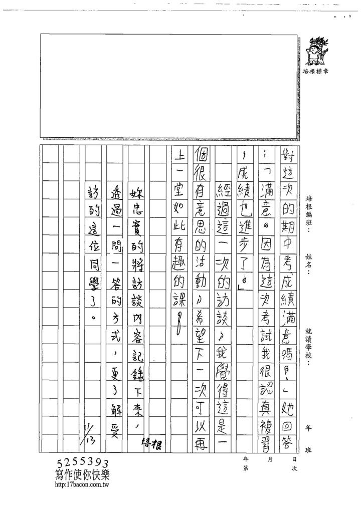 108W5207林可昀 (3).jpg