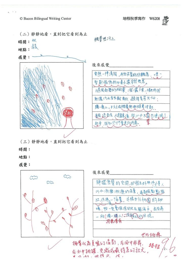 108W6208林子筠 (2).jpg