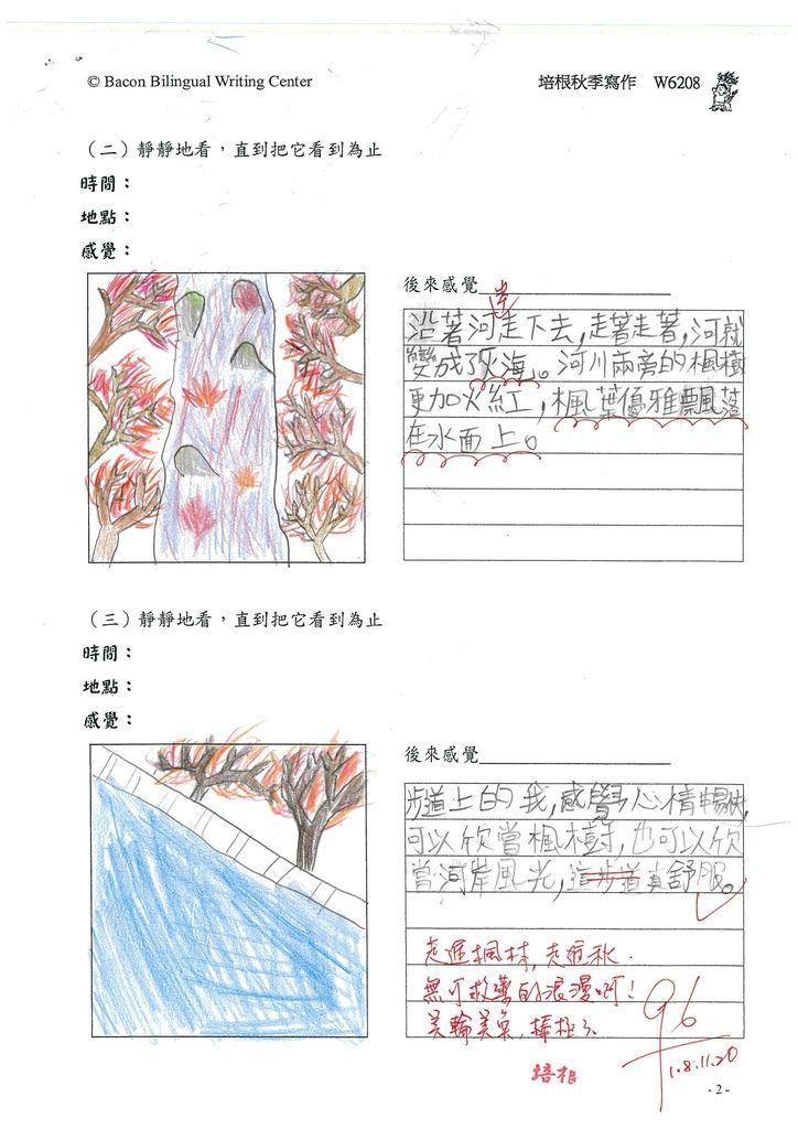 108W6208林宇晨 (2).jpg