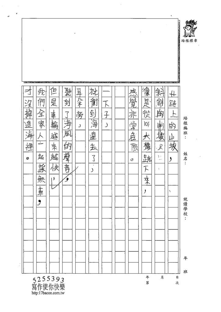 108W3208張哲愷 (2).jpg
