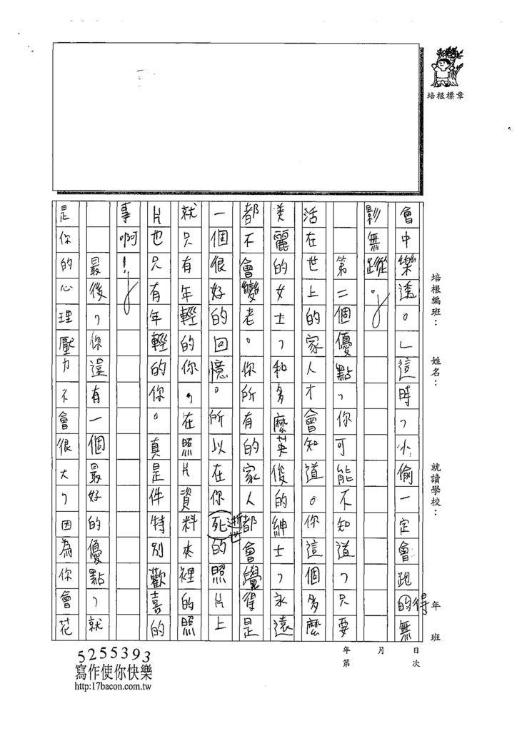 108W5209周羿均 (2).jpg